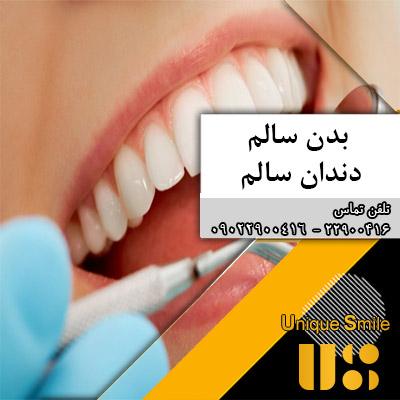 ارتباط دندانها با عضوهای بدن