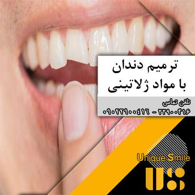ترمیم دندان با موکولهای پروتئینی-ژلاتینی